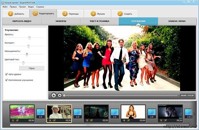 5283370_videomontaj_2 (640x418, 201Kb)