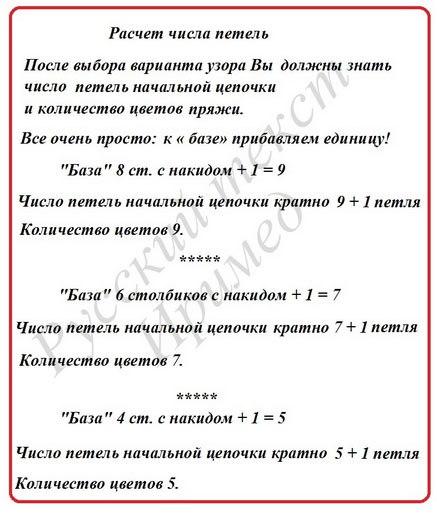 5177462_MhbZAIKXopI (437x515, 48Kb)