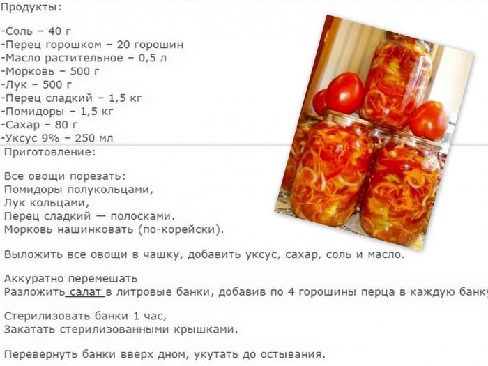 4897960_pokoreiski (700x525, 226Kb)