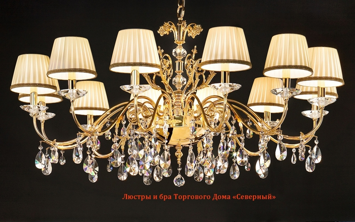 2835299_Lustri_i_bra_Torgovogo_Doma_Severnii1 (700x437, 262Kb)