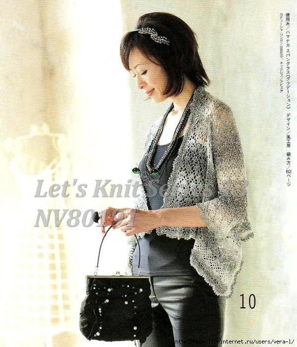 Let's knit series NV80191 2010 kr_16 (599x700, 323Kb)