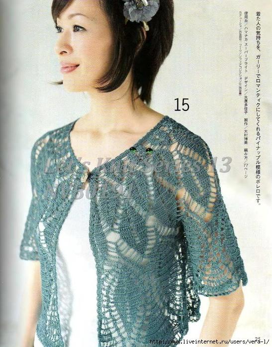 Let's knit series NV80191 2010 kr_25 (547x700, 346Kb)