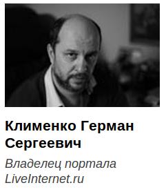 серпом по рунету (241x278, 27Kb)