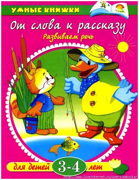 4663906_oblojka (464x600, 234Kb)