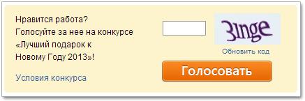 4360308_anons_ng20131 (437x145, 68Kb)