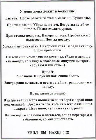 smeshnie_kartinki_1350673248191020122137 (530x680, 37Kb)