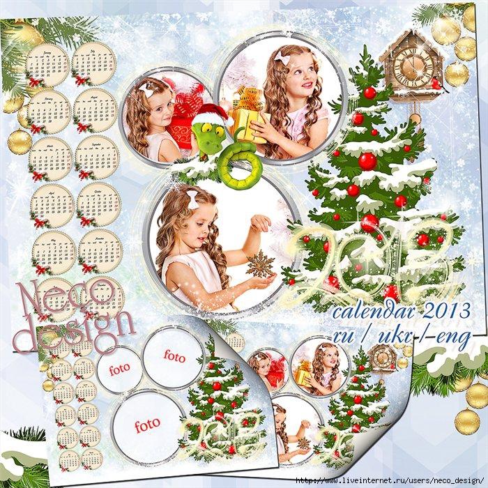 1353494921_calendar_2013_NY_by_neco_20 (700x700, 459Kb)