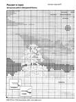 Превью 1 (520x700, 277Kb)