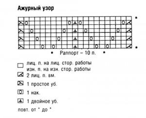 схема (300x244, 18Kb)