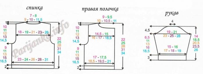 3851138_vikroika (700x255, 105Kb)
