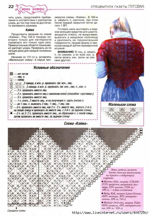 филигрань2 (484x700, 339Kb)