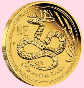 snake-coin (285x298, 16Kb)
