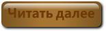 RenderedImage (1) (155x46, 6Kb)