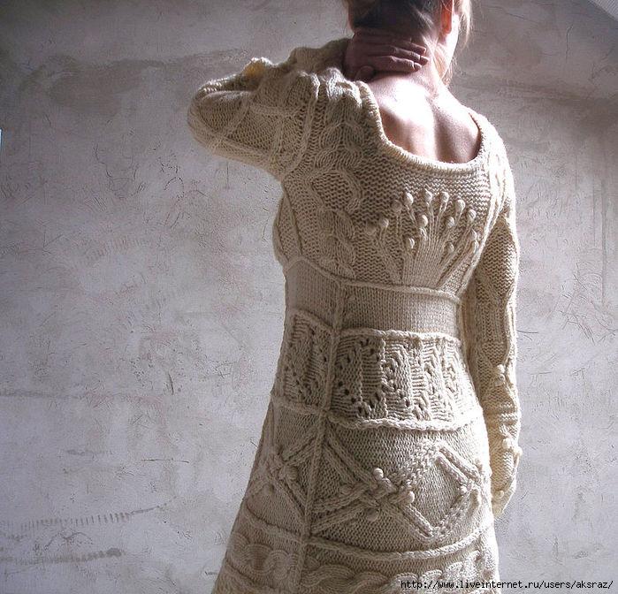 Платья Аранами