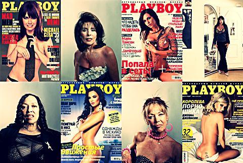 «Устаревшие модели». Фотографии пожилых бывших моделей Playboy. Фотографии