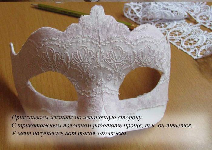 маска10 (700x495, 88Kb)