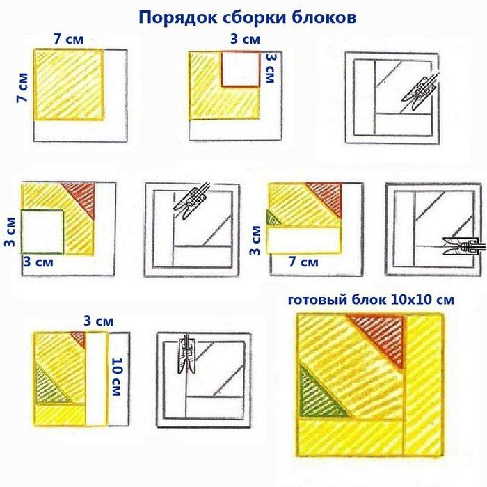1289815171_podushka_listya03 (700x700, 87Kb)