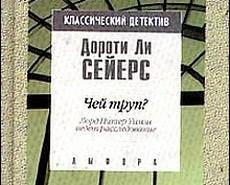 86 (230x185, 19Kb)