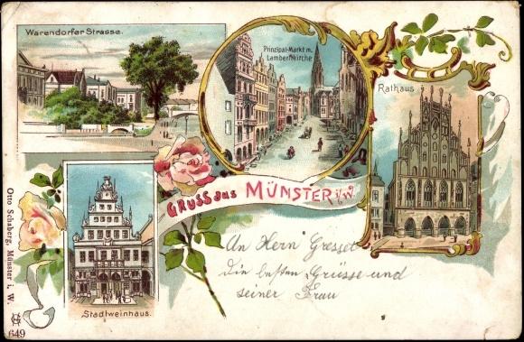 Каталог открыток германии 23