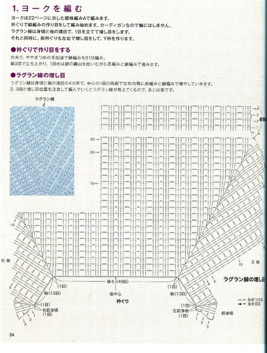 img026 (528x700, 161Kb)