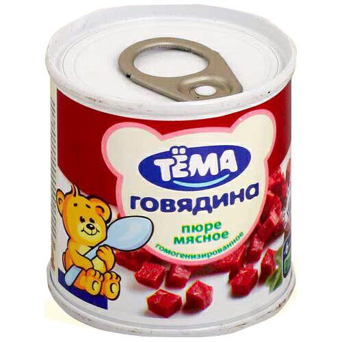 3925073_tema_govyadina_6_mes_100_gr_00037548_large (500x500, 57Kb)