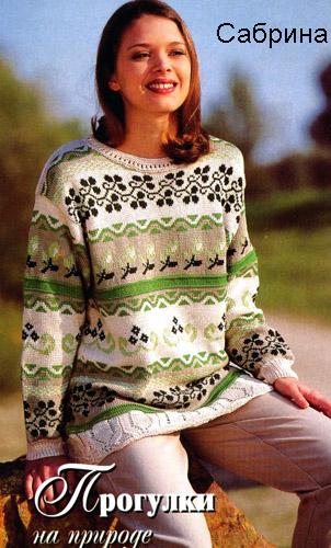 pulover0335545 (302x500, 104Kb)