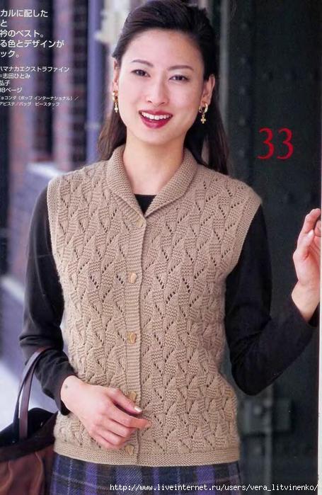 5038720_Lets_knit_series_03_sp_85 (455x700, 247Kb)
