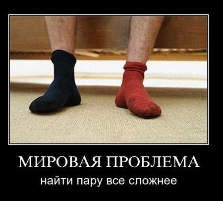 1291748129_1254607129_kartinki_s_podpisjami_128_foto_12 (450x405, 30Kb)