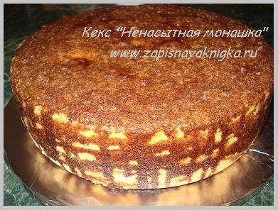 keks-nenasyitnaya-monashka-retsept-2 (391x296, 86Kb)
