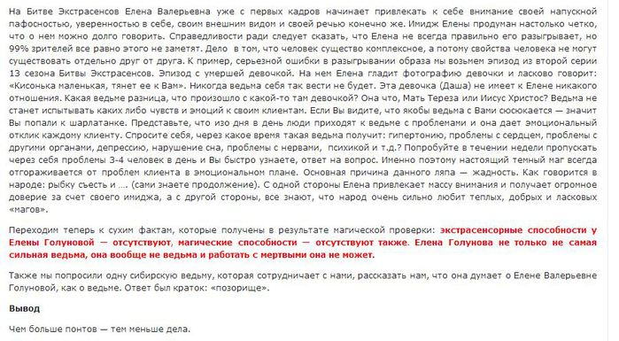 Влад Кадони 94178586_large_gol3