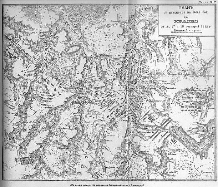 697px-Karte_zur_Schlacht_von_Krasnoi_1812 (697x599, 174Kb)