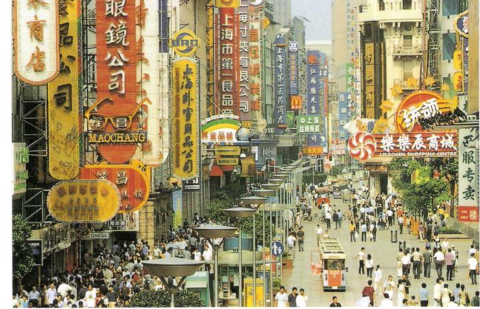 жизнь в китае/3185107_interesnie_fakti_pro_kitai (700x451, 264Kb)