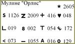 Превью code_1 (340x200, 18Kb)