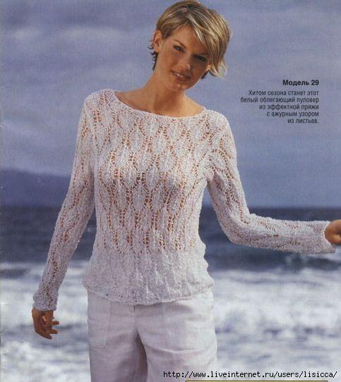 белый ажурный пуловер из больших мотивов