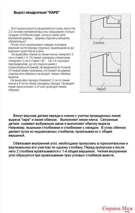 6304574_93191-550x500 (445x699, 66Kb)