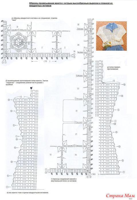 6304585_48105-550x500 (478x698, 68Kb)