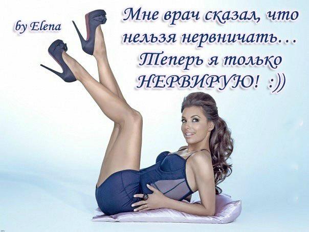 http://img0.liveinternet.ru/images/attach/c/7/94/203/94203086_large_jSlo0xkjPg.jpg