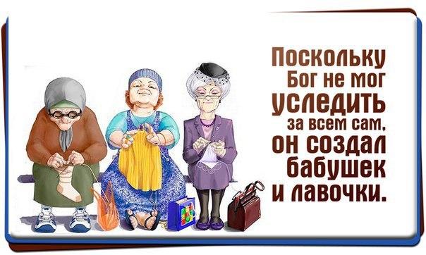 http://img0.liveinternet.ru/images/attach/c/7/94/203/94203088_large_RnSNjATjrCw.jpg