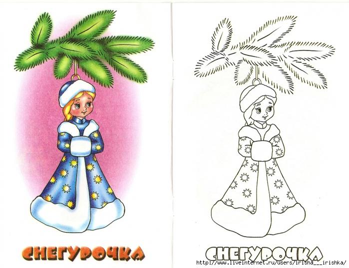 Москве прошла новогодние рисунки детей 9-10 лет самом