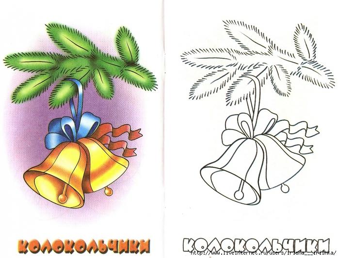Разукрашивать раскраски для детей 4 лет