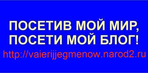 0_4976b_a145a18_L (488x242, 120Kb)