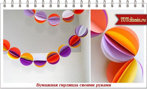 4152860_1348299477_tutdizain_ru_1453 (560x340, 44Kb)