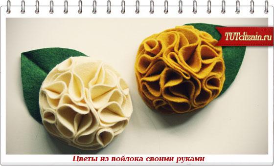 4152860_1349109797_tutdizain_ru_1537 (560x340, 45Kb)