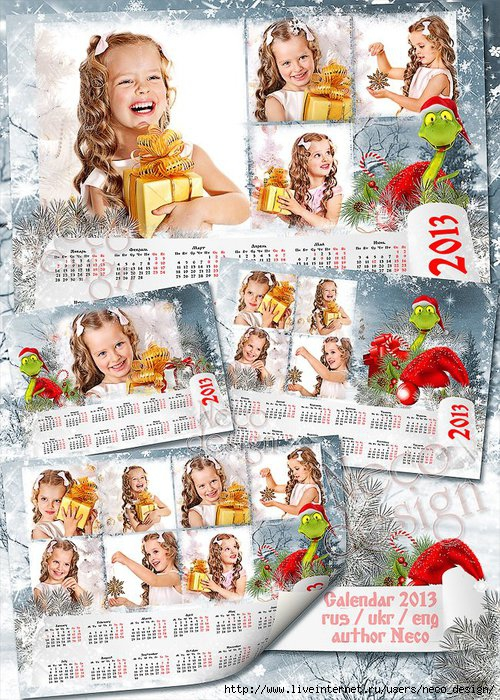 1353746154_calendar_collage_NY_snake_21_by_neco (500x700, 371Kb)