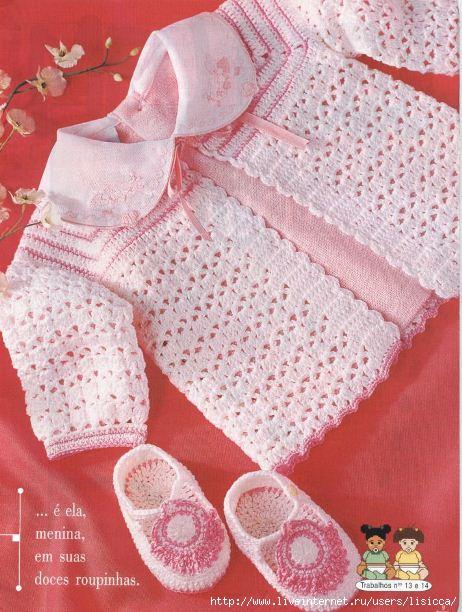 meu+bebê+crochet+pag+04 (462x612, 185Kb)