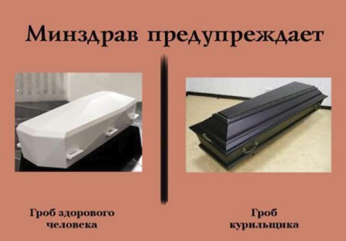 Снимок-1 (700x488, 215Kb)
