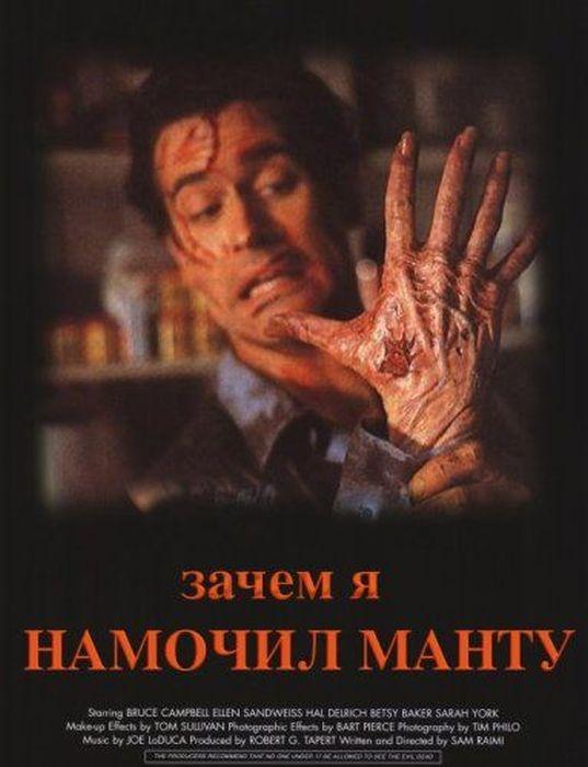 book_090 (537x700, 44Kb)
