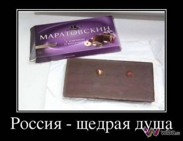 шоколад (604x465, 28Kb)