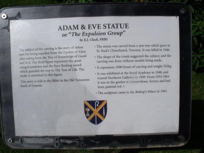 """Собор в Уэльсе - """"самый поэтический из английских Соборов"""" -часть 2. 11593"""