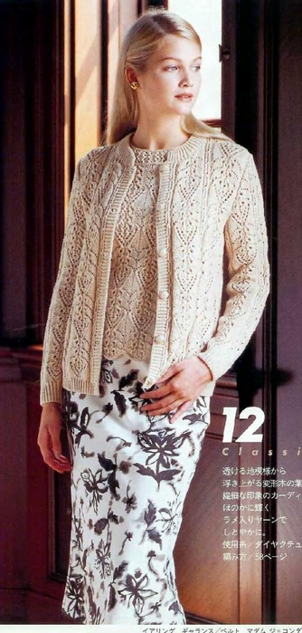 5038720_Lets_knit_series_8_2003_sp_13 (334x700, 201Kb)